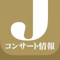 コンサート情報 for ジャニーズ ジャニヲタのためのジャニ魂ニュース
